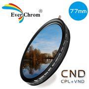 everchrom,CND,可調式減光偏光濾鏡