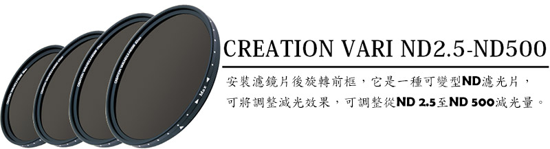CREATION VARI ND-01 (2)