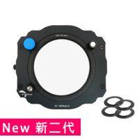 Filter Holder ,EC-100 Mark II,鋁合金方形濾鏡支架,含偏光鏡套組