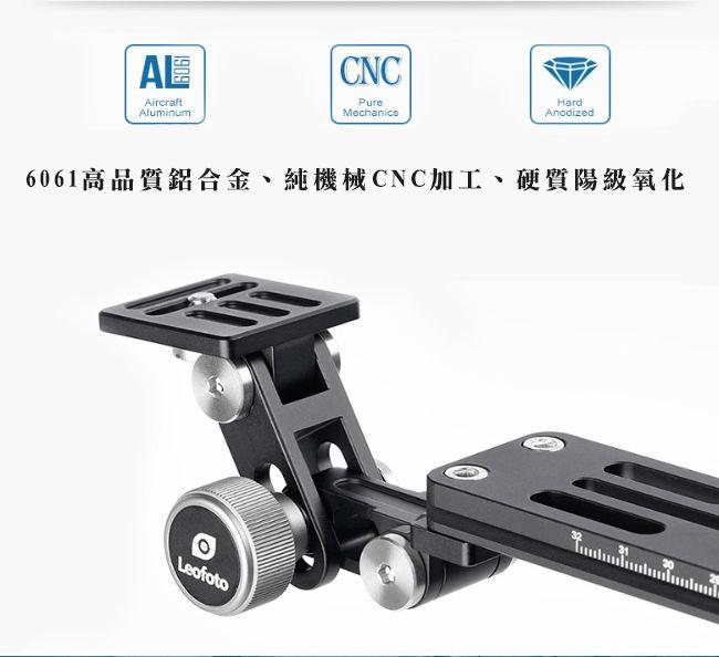 VR-400 ,單眼鏡頭支架,長焦托架快拆板