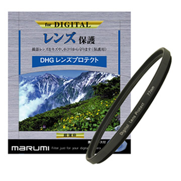 DHG,Marumi,多層鍍膜保護鏡,日本專業濾鏡,marumi